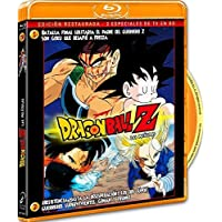 Dragon Ball Z. Tv Special 1:Batalla Final Solitaria + Tv Special 2: ¡Resistencia Hasta La Desesperación! [Blu-ray]
