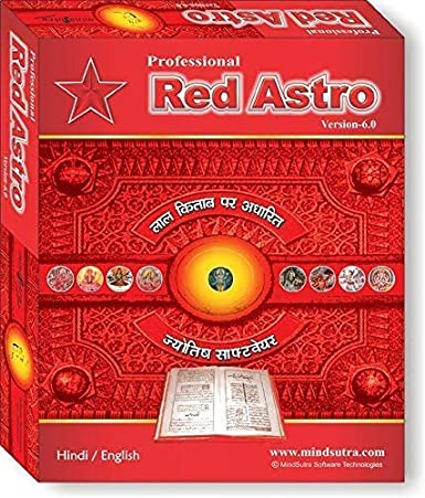 Red Astro 60 Language Hindi English Astrology Software Cd