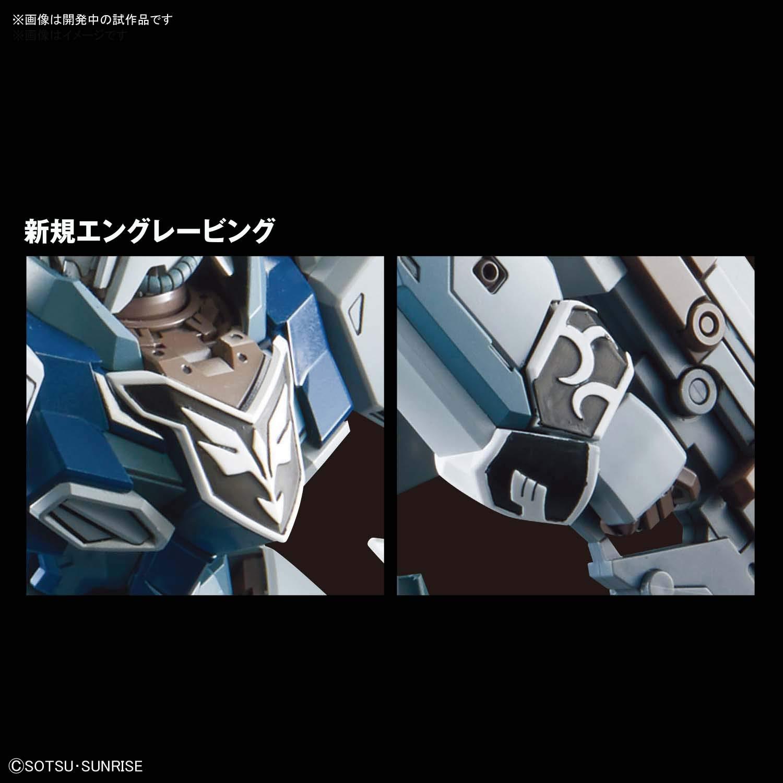 Bandai Hobby MG 1/100 Sinanju Stein (Narrative Ver.) ''Gundam NT'' by Bandai Hobby (Image #6)