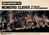 【Amazon.co.jp限定】MTV Unplugged: Momoiro Clover Z Live DVD(オリジナルMTVxMCZトートバッグ+メーカー多売:B3ポスター付)