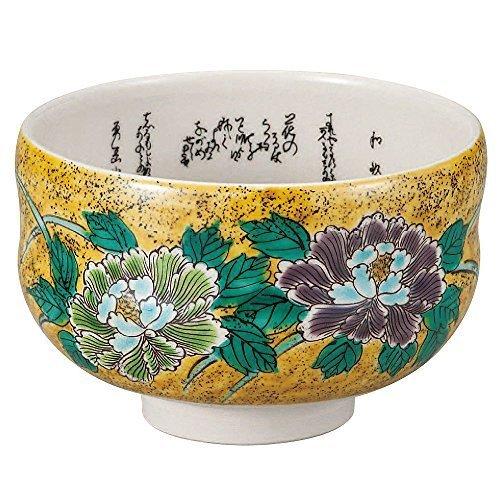 Japanese Matcha Bowl Yoshidaya Kutani Yaki(ware)