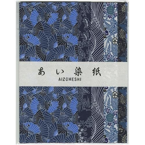 Blue Chiyogami Paper (Aizome Chiyogami - 6 Inch Square, 20 Sheets)
