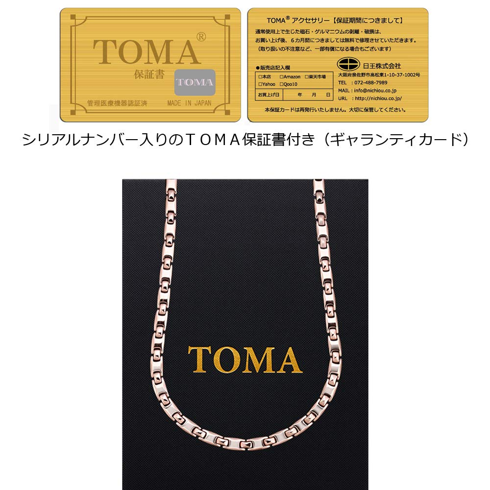 TOMA9MF(ピンクゴールド)磁気ゲルマネックレス男女兼用 保証書(ギャランティカード)付き B07NV9C25B