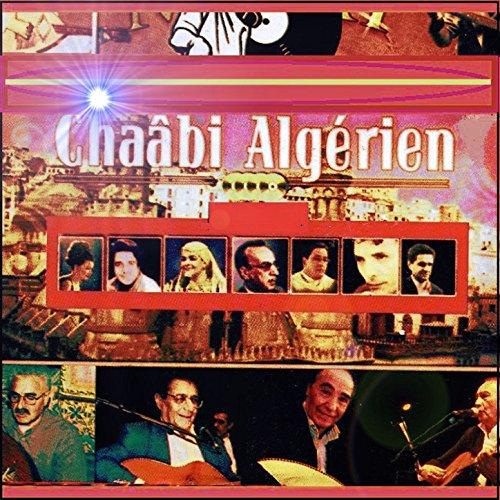 HACHEMI TÉLÉCHARGER GUEROUABI MP3 ALBUM EL