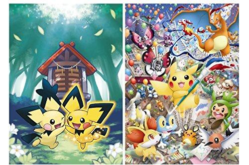 Set of 2 Pokémon Posters