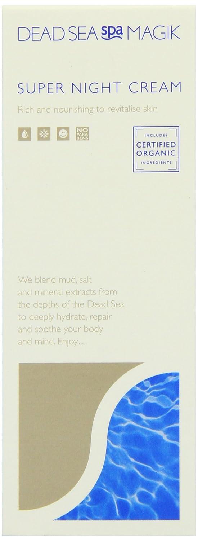 Dead Sea Spa Magik Super Night Cream 75ml/2.5oz Finders International 2697