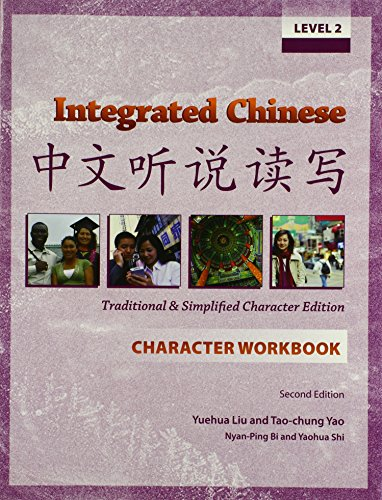 Integrated Chinese: Level 2 (Traditional and Simplified) Character Workbook