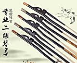 HAOtreasure erhu bow, bow ebony Shells with high-end professional erhu bow White horse-hair, Chinese violin bow Specifications (an erhu bow)
