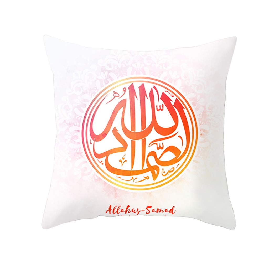 LIEJIE Muslim Ramadan Pillow Cover Vintage Festival Throw Pillow Case Polyester Cushion Cover Pillow Case Home Decor 18 x 18 Inch