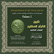 Interpretation of the Great Qur'an, Volume 5 [Arabic Edition]: Lights of Descending & Realities of Meaning | Mohammad Amin Sheikho