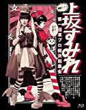 実録・2.11 第一回 革ブロ総決起集会 Blu-ray
