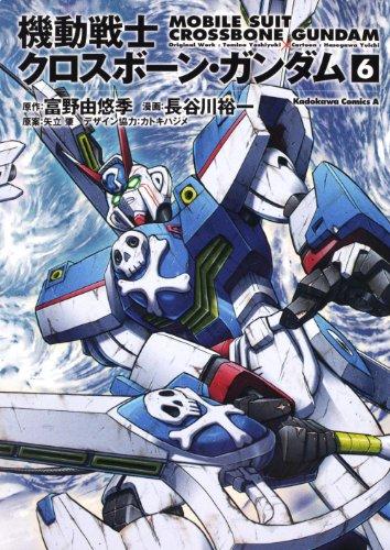 Mobile Suit Crossbone Gundam (6) (Kadokawa Comics Ace 2-22) (2011) ISBN: 4047157198 [Japanese Import] (Suit Crossbone Mobile Gundam)