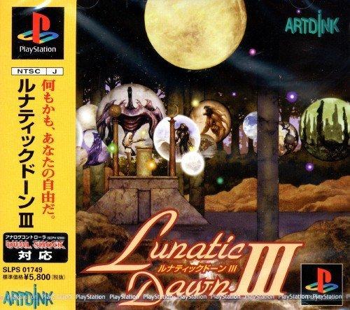 Lunatic Dawn 3