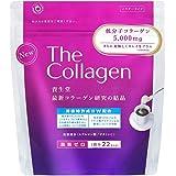 資生堂 ザ・コラーゲン(The Collagen) パウダーW 126g 約3週間分
