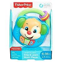 Fisher Price FPV18 Eğitici Müzik Çalar (Türkçe)