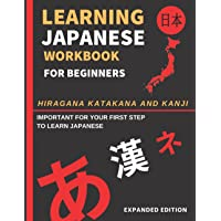 Learning Japanese Workbook for Beginners: Hiragana Katakana And Kanji - Quick and Easy Way to Learn the Basic Japanese…