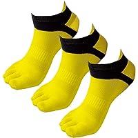 Panegy - Pack de Calcetines de 5 Dedos para Hombres para Deportes Sport Cilclismo Running para Vearno Antideslizante y…