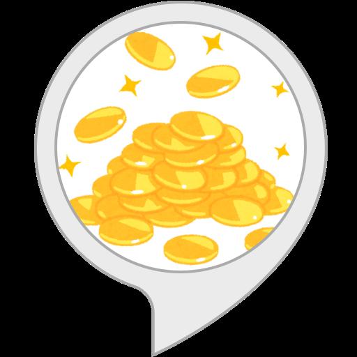 コイン取りゲーム