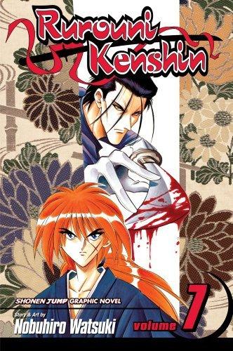 Rurouni Kenshin, Vol. 7: In the 11th Year of Meiji, May 14th
