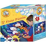 Toopy & Binno Toopy and Binoo Floor Puzzle