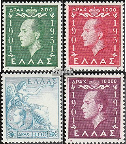 Greece 592-595 (Complete.Issue.) 1952 King Paul I. (Stamps for - 1952 Les Paul