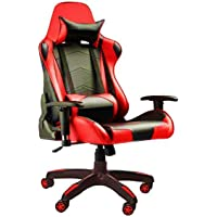 AE Gaming Chair Office Chair High Back Computer Chair PU Leather Desk Chair PC Racing Executive Ergonomic Adjustable Swivel Task Chair with Headrest and Lumbar Support (Red-Black))