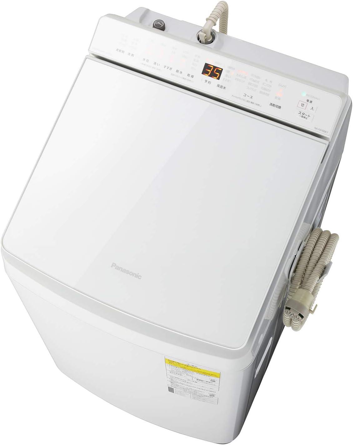 パナソニック 10kg 洗濯乾燥機 NA-FW100K7-W