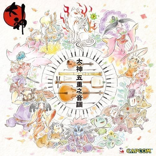 Price comparison product image Okami: Gojuu No Shirabe