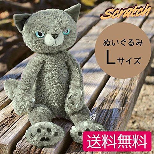 Black Cat Scratch Smooth Touch Plush Doll (L / Gray)