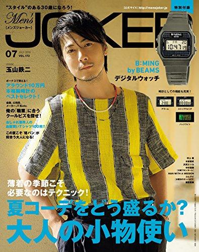Men's JOKER 2018年7月号 画像