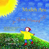 Modeh Ani: A Good Morning CD