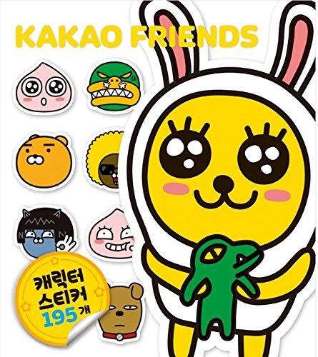 Characters Memo Sheets - KaKao Friends Character Sticker Book Muzi Version Play Fun Memo Diary Emoticons Face Famous scene Gift 22 Sheets