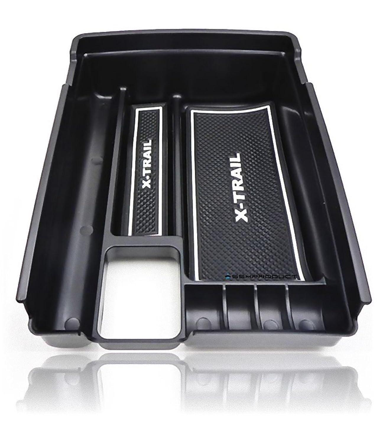 活性化オークションマスクMAZDA マツダ CX-3 CX3 DK系 DK5新型デミオ DJ系 DJ3 DJ5 アームレスト コンソール ボックッス 多機能 小物入れ ドリンクホルダー (標準版ブラック)