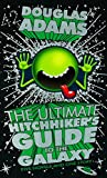 The Ultimate Hitchhiker's Guide (Proprietary Leatherbound)