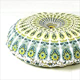 Eyes of India - 32'' Yellow White Floor Meditation Pillow Cushion Seating Throw Cover Mandala Hippie Round Colorful Decorative Bohemian Boho Dog Bed IndianCover Only