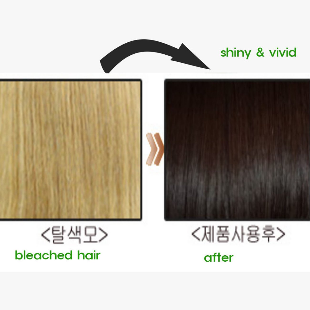 Hair Manicure Polish Color ESPESSO PLUS 50ml Diamond Powder Dark Brown Coating with Color K-Beauty MI Korea by ESPESSO PLUS (Image #4)