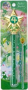 Sailor Moon 20th Anniversary Miracle Romance Instructions Ball Pen Jupiter by Sunstar