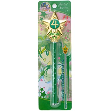 Sailor Moon 20th Anniversary Miracle Romance Instructions Ball Pen Jupiter by Sunstar