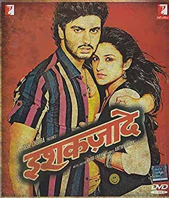 2012 hindi love movie