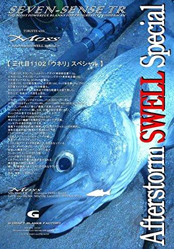 Gクラフト セブンセンスTR MS-1102-TR モスの商品画像