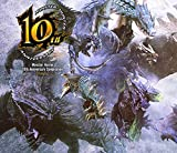 MONSTER HUNTER 10SHUUNEN COMPILATION ALBUM TRIBUTE