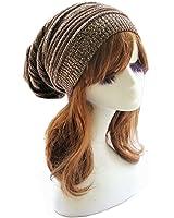 Sandistore hot sale Unisex Knit Baggy Beanie Beret Winter Warm Oversized Ski Cap Hat (Coffee)