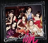 T-Ara - Gossip Girls Sapphire Edition (CD+DVD) [Japan LTD CD] TYCT-69012