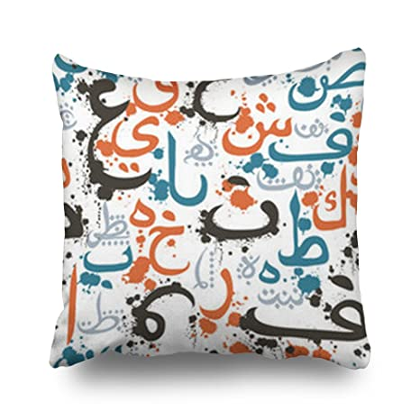 Sneeepee Funda de almohada personalizada, diseño de ...