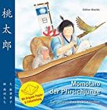 Momotaro der Pfirsichjunge - Ein japanisches Volksmärchen: Bilderbuch - Mit Origami-Papier und Faltanleitung