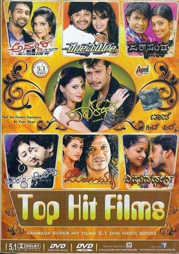 5.1 tamil movies dvd