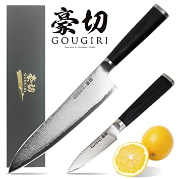 GOUGIRI Knives Classic Knife Set, 2 Piece; 8 Inch Gyuto Japanese Chefs