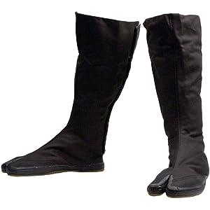 Ninja Tabi Stiefel kurz Länge 54 0MYHqf