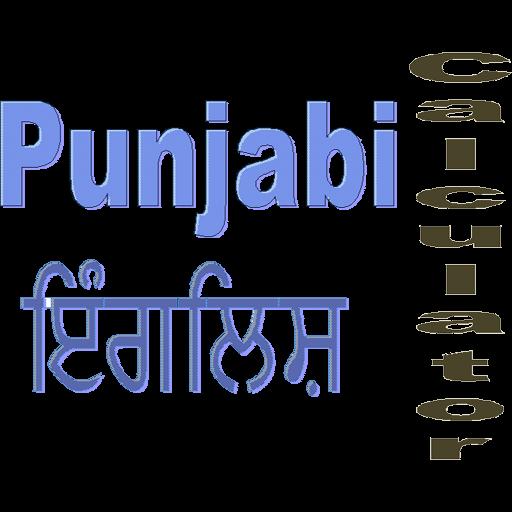 punjabi por