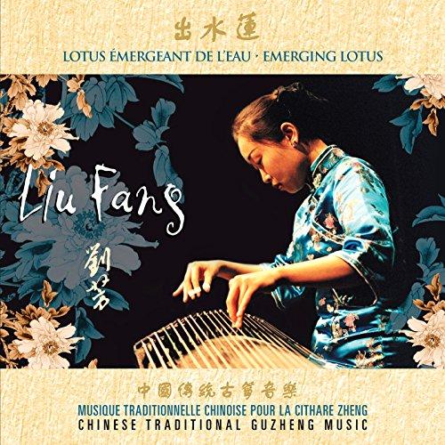 Emerging Lotus - Chinese Traditional Guzheng Music